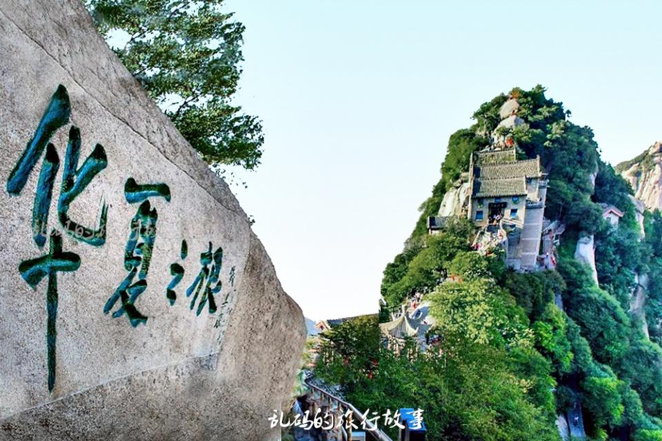 """渭南市人口_陕西第二人口大市,曾是""""华夏""""名称起源地,粮食产量西北第"""