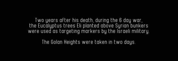 《特工科恩》:一个间谍的传奇,真假难辨