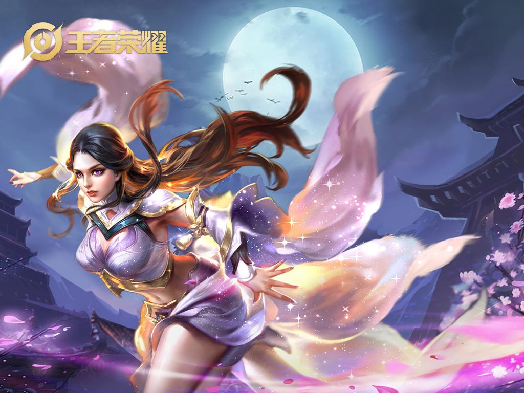 海之乐章发布网-王者荣耀月光华尔兹露娜中秋佳节与你共赏月色(2)