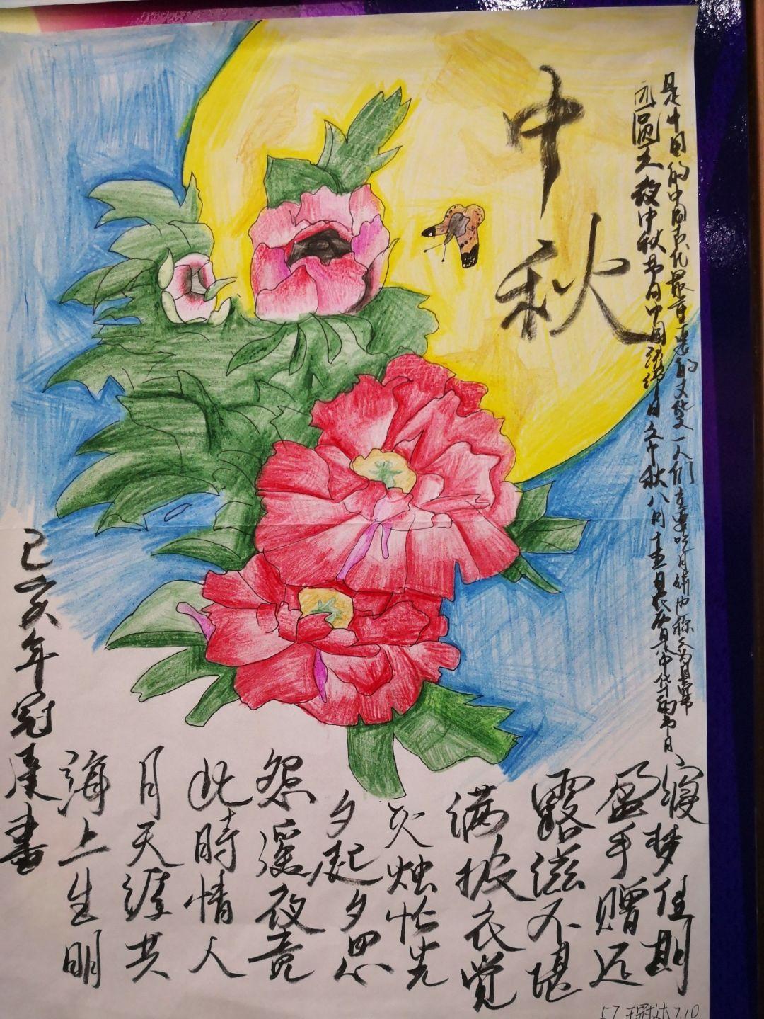 中秋节的古诗配画_中国高校网