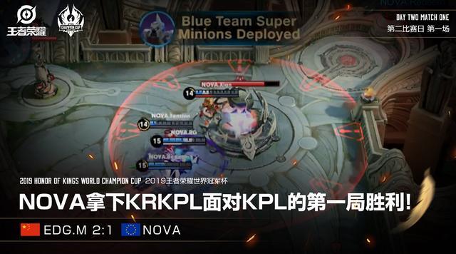 斗鱼独播KRKPL:Nova世冠赛风光不再,比赛全部告负