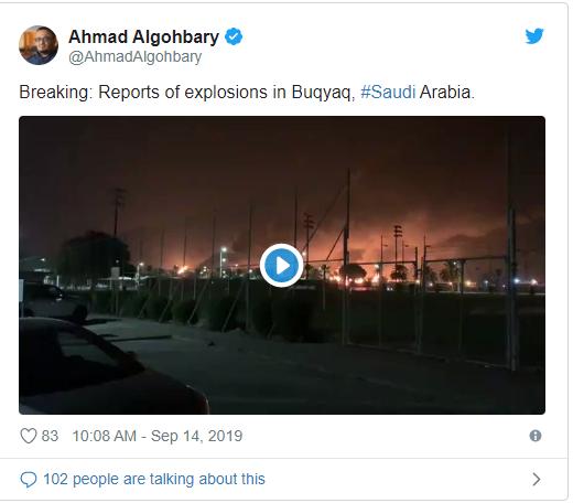外媒:沙特阿美石油公司产生爆炸,现场火光冲天