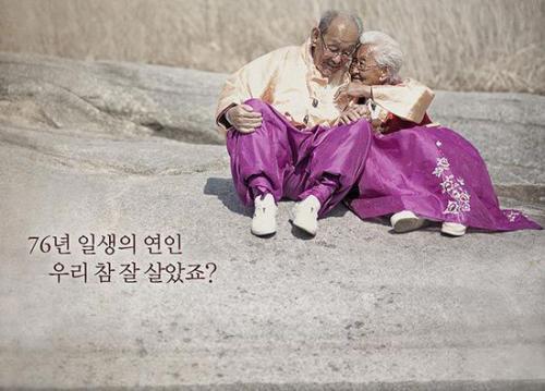 76年如初恋的相爱,韩国真实纪录片火了,老去的孤独唯爱救赎