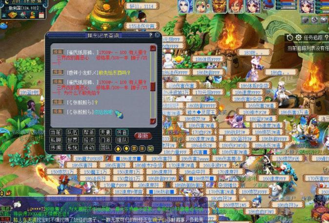 梦幻西游:输出逆天的古代瑞兽,爆出12360伤害谁能扛得住