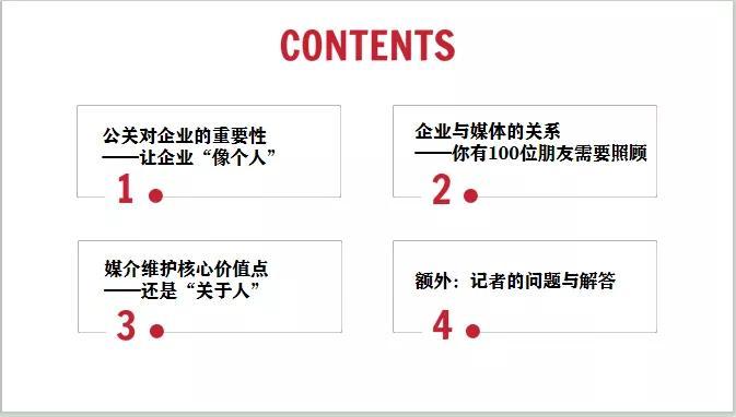 """香港惩教署:有一""""秘密武器"""",曾多次出动押解黎智英"""