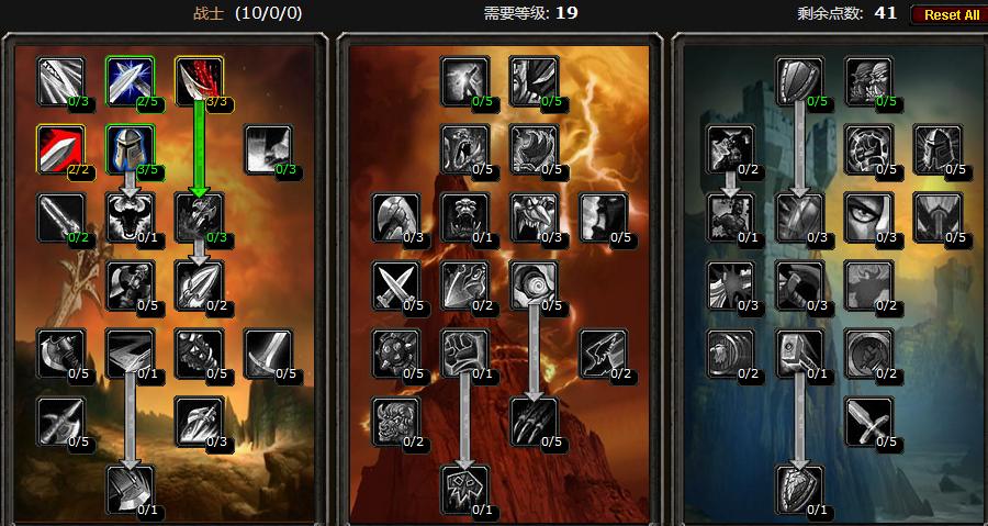 魔兽世界怀旧服:战士单人练级攻略