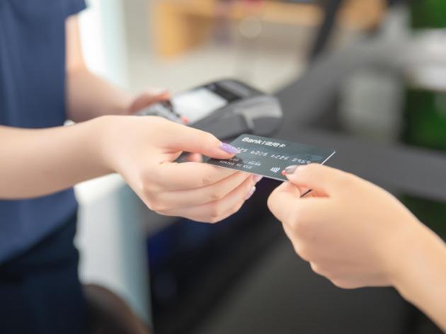 月入三千却透支信用卡超百万!黑中介违规办卡、银行过度授信监管严查信用卡乱象