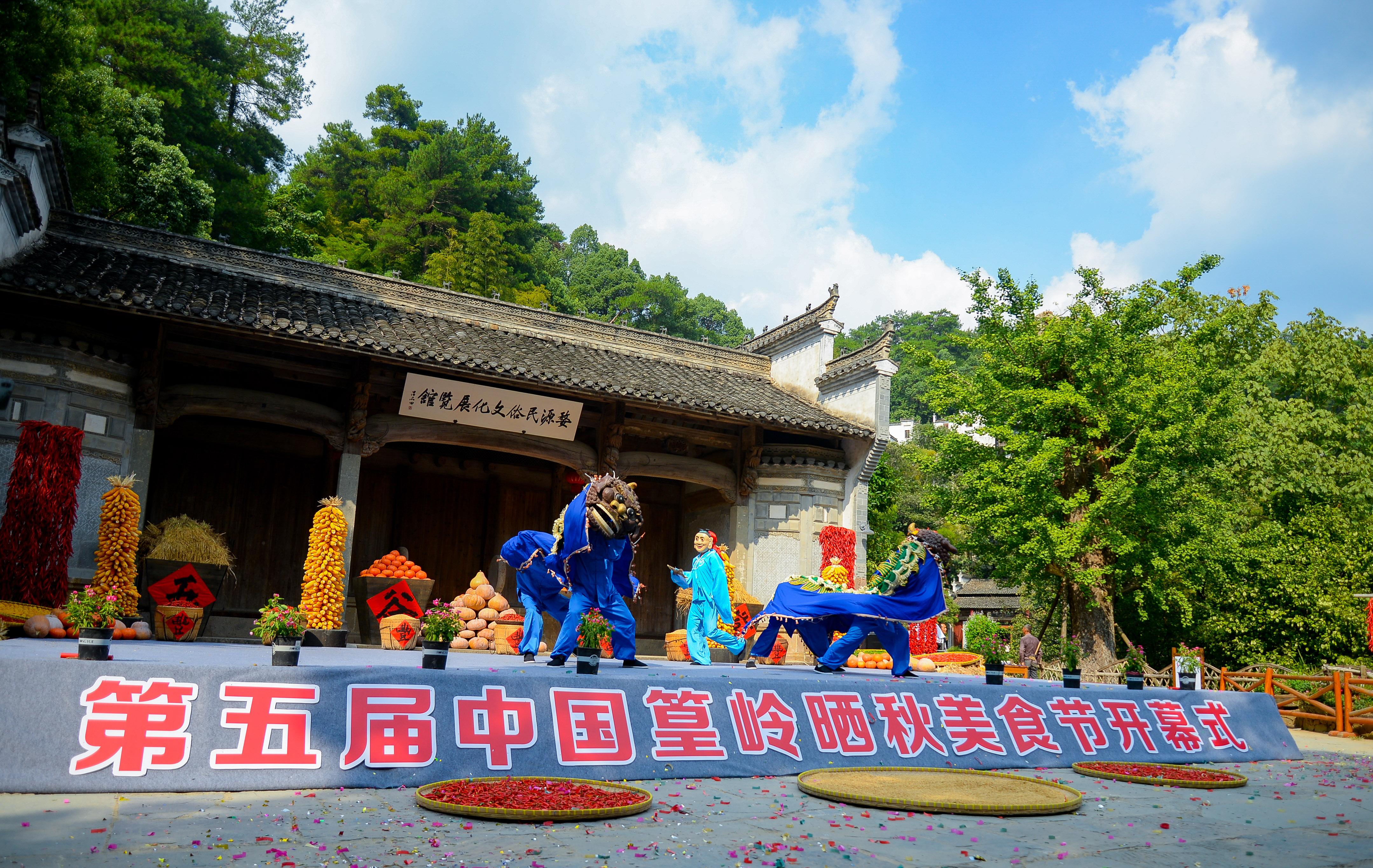 江西婺源篁岭为期三个月的晒秋节大幕拉开