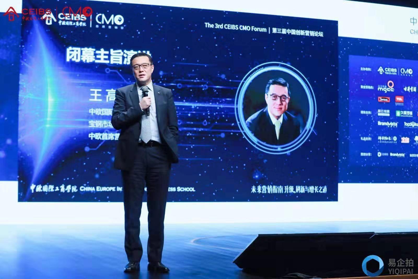 数据背后的未来中国营销指南:驱动业绩增长的营销战略是什么样?