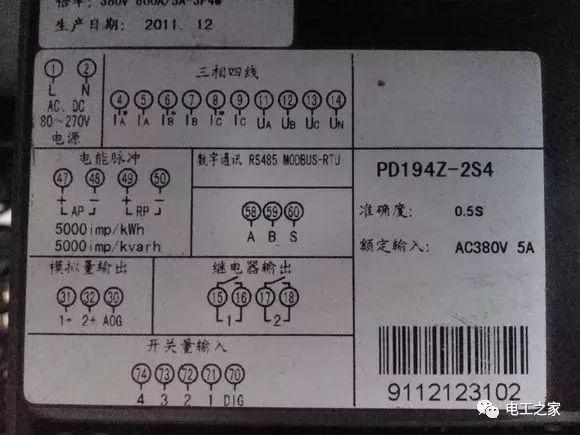 电容功率补偿柜实物图讲解