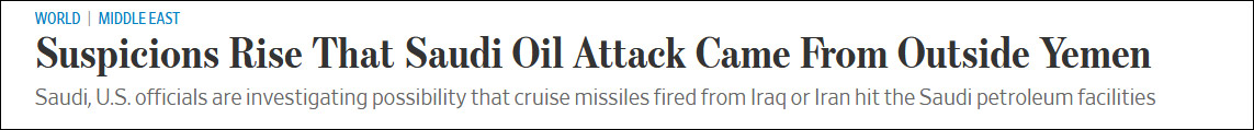 美国沙特官员怀疑:袭击或动用了发射自伊朗或伊拉克的巡航导弹