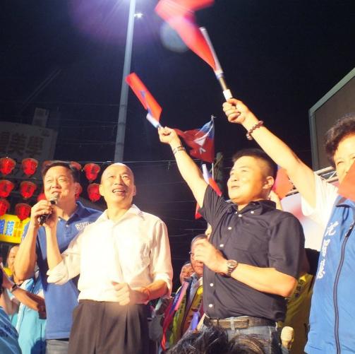 """所罗门群岛、海地可能与台""""断交"""",韩国瑜:民进党上台后台湾一切都非常差"""