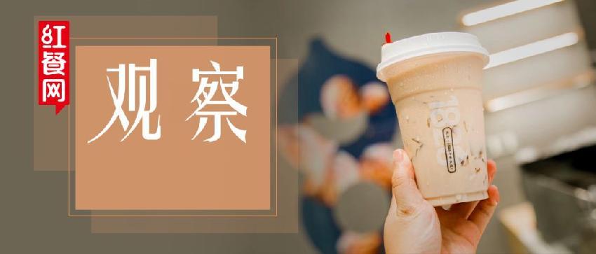 5年要开5000家茶饮店,王老吉这牛皮是不是吹大了?