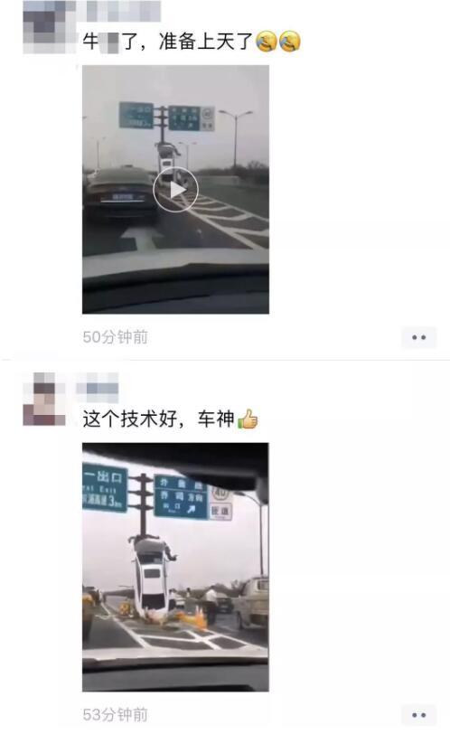 """突发!杭州这轿车真的""""上天了""""!刚刚这个车祸刷屏朋友圈"""