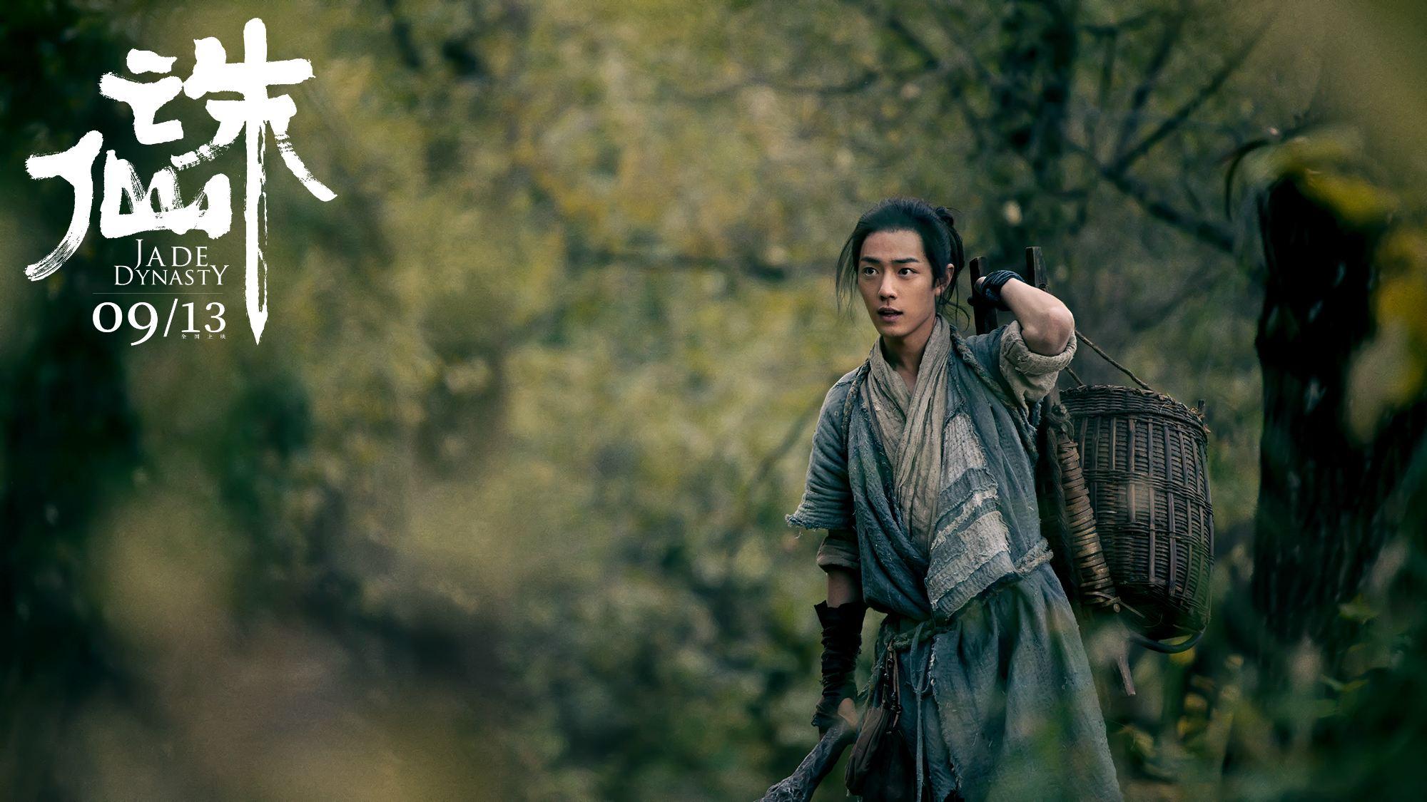 《诛仙》口碑烂出天际是流量原罪?导演编剧比肖战孟美岐更该道歉