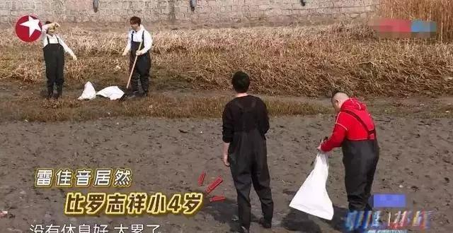 40岁罗志祥还是一枚鲜肉,36岁的雷佳音却老了!
