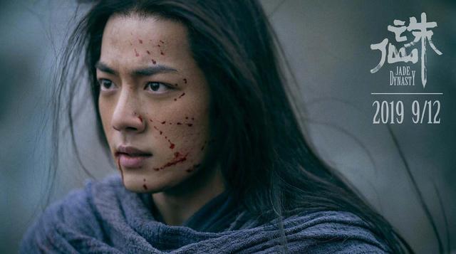 《诛仙1》评分跌至5.4,电影优缺点明显,被原著粉嫌弃