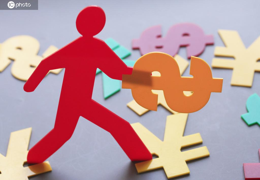1—8月全国实际使用外资稳定增长 来源地保持稳定