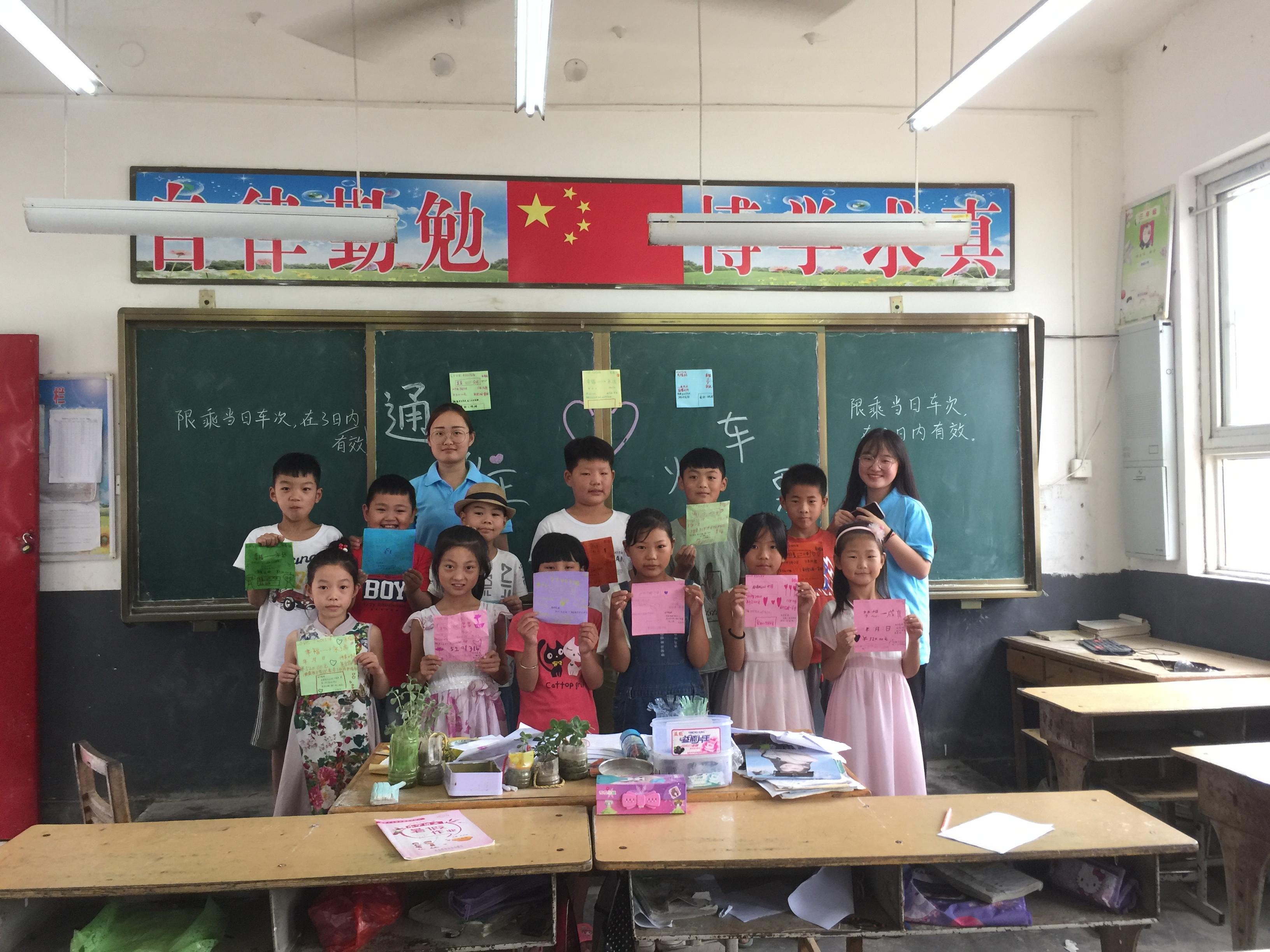 河南化工技师学院宿舍