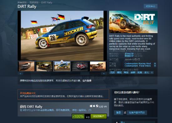 晨报:Steam免费领尘埃拉力赛昆特牌新拓展包