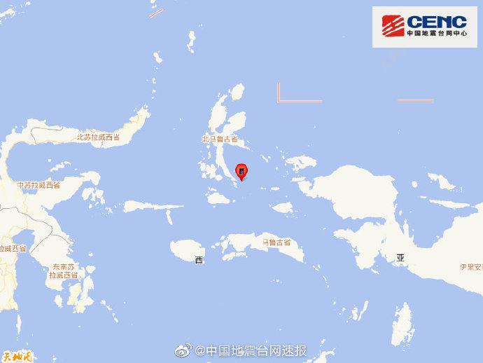 印度尼西亚哈马黑拉岛海域发生5.8级地震