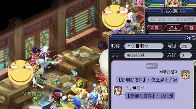 梦幻西游:又有老哥挺不下去了,梦幻币市场持续低迷,三界调整的锅?