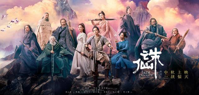 诛仙上映李沁戏份不多引争议,碧瑶和雪琪你站谁?