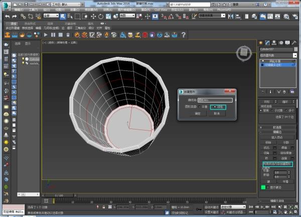 3dmax,建模教程,教程制作方法华为5xroot最近涟漪图片