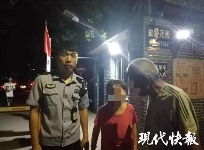 """南京一老人走失,对民警全程""""冷脸"""",见到老伴居然……蜀黍:我太难了"""