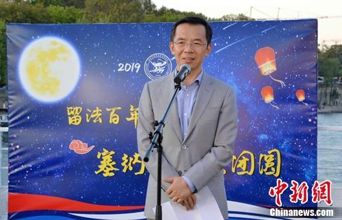 驻法大使卢沙野冀中国学子继承留法前辈崇高理想