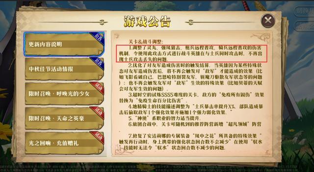 梦幻模拟战:西格玛无超绝一击带走捉迷藏泽瑞达!这些角色会崛起