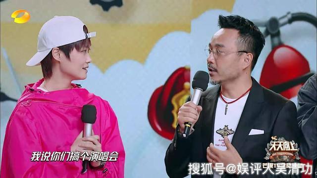 李宇春擅长做公益,却不擅长找闺蜜,何炅和汪涵的心愿可能要落空