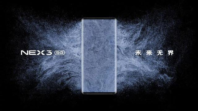 NEX 3 5G为何被称为营造氛围神器?曲面氛围灯功不可没!