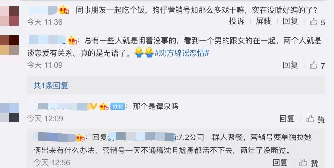 「中国防伪协会监制」网站排名用乐云seo效果好