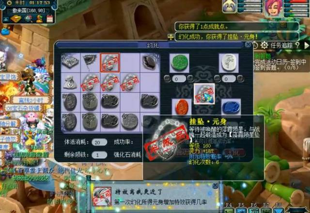 梦幻西游:玩家幻化、打造、鉴定一条龙服务,会有惊喜出现么?