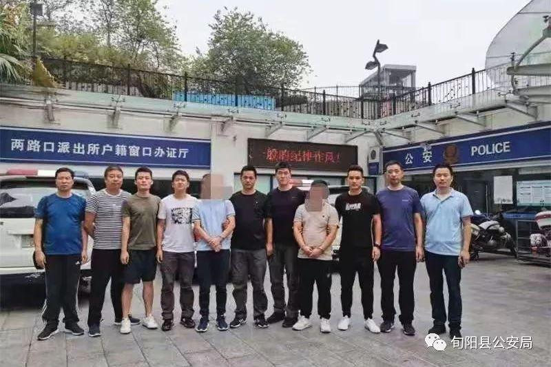 旬阳公安成功破获一起电信网络诈骗案