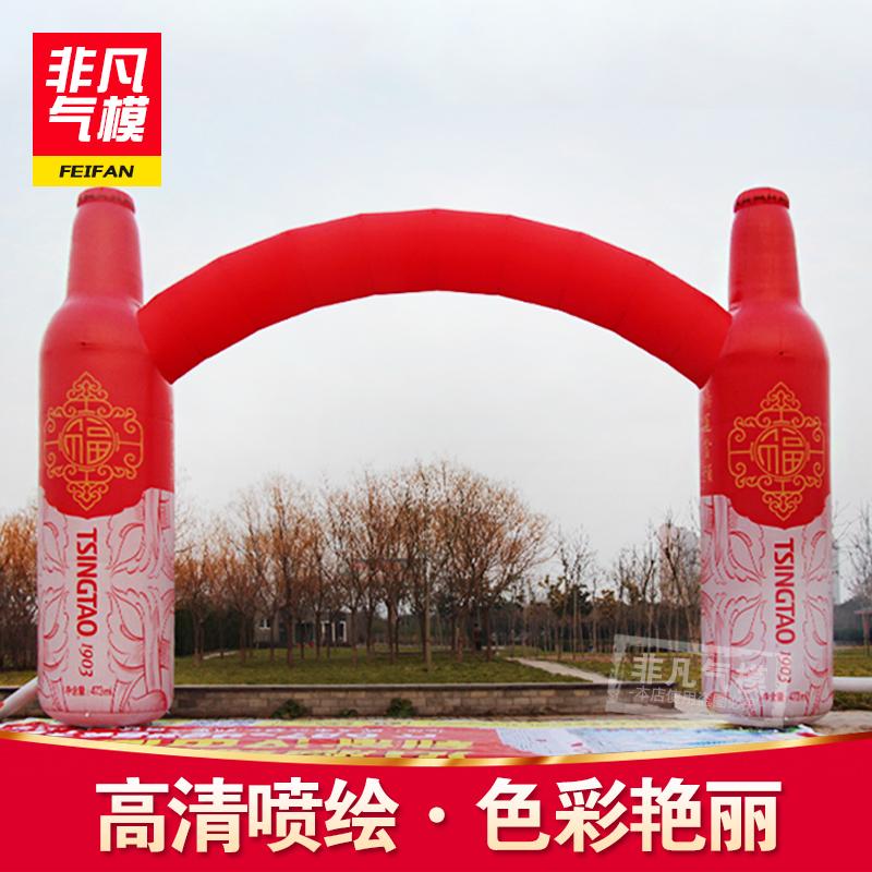 充气酒瓶拱门酒瓶充气资源气模供应充气啤酒瓶厂家各种仿真送情趣用品模型淘宝图片