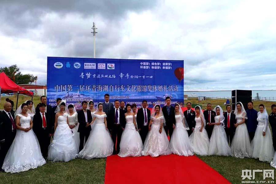 24对夫妇青海湖举行集体婚礼骑车迎亲倡导婚庆新观念