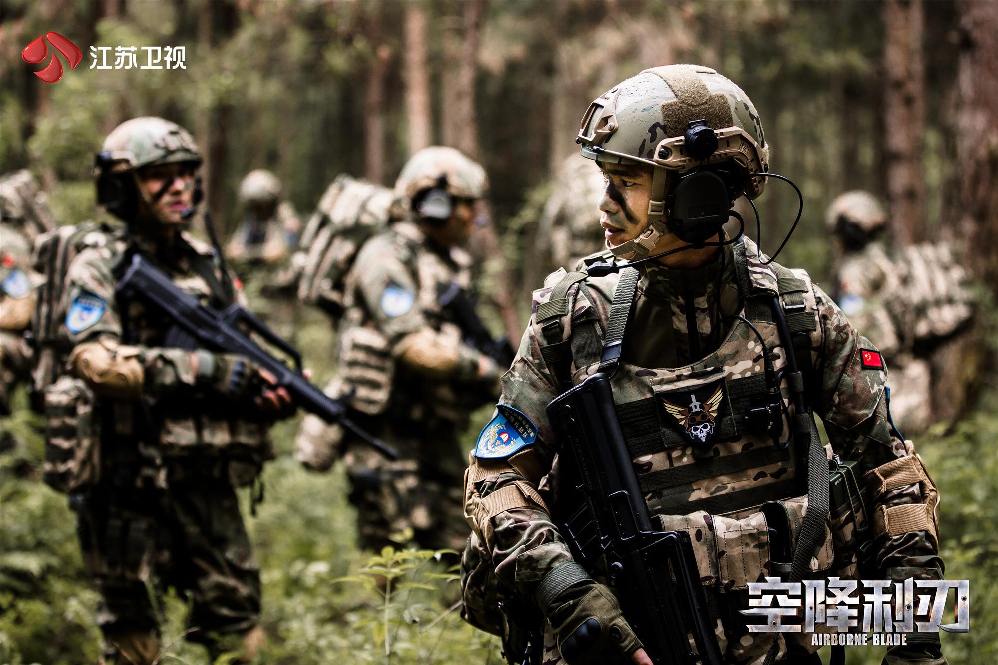 《空降利刃》今晚登陆江苏卫视 全方位展现空降特种兵生活