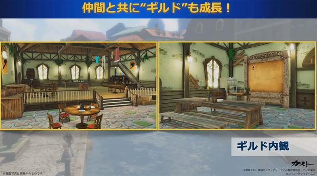 《妖精的尾巴》RPG游戏新细节公开更有海量新截图