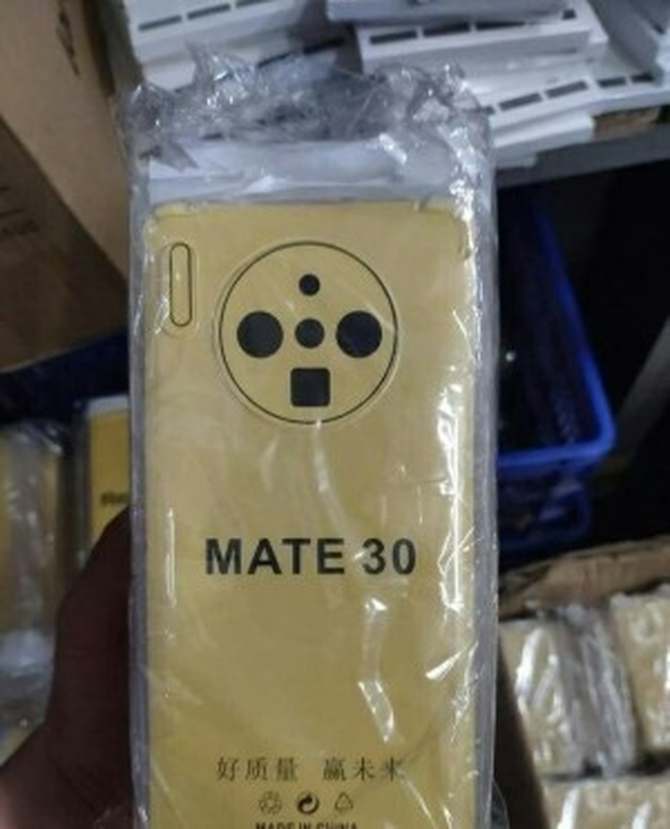 华为Mate 30旗舰保护壳曝光:奥利奥四摄稳了?