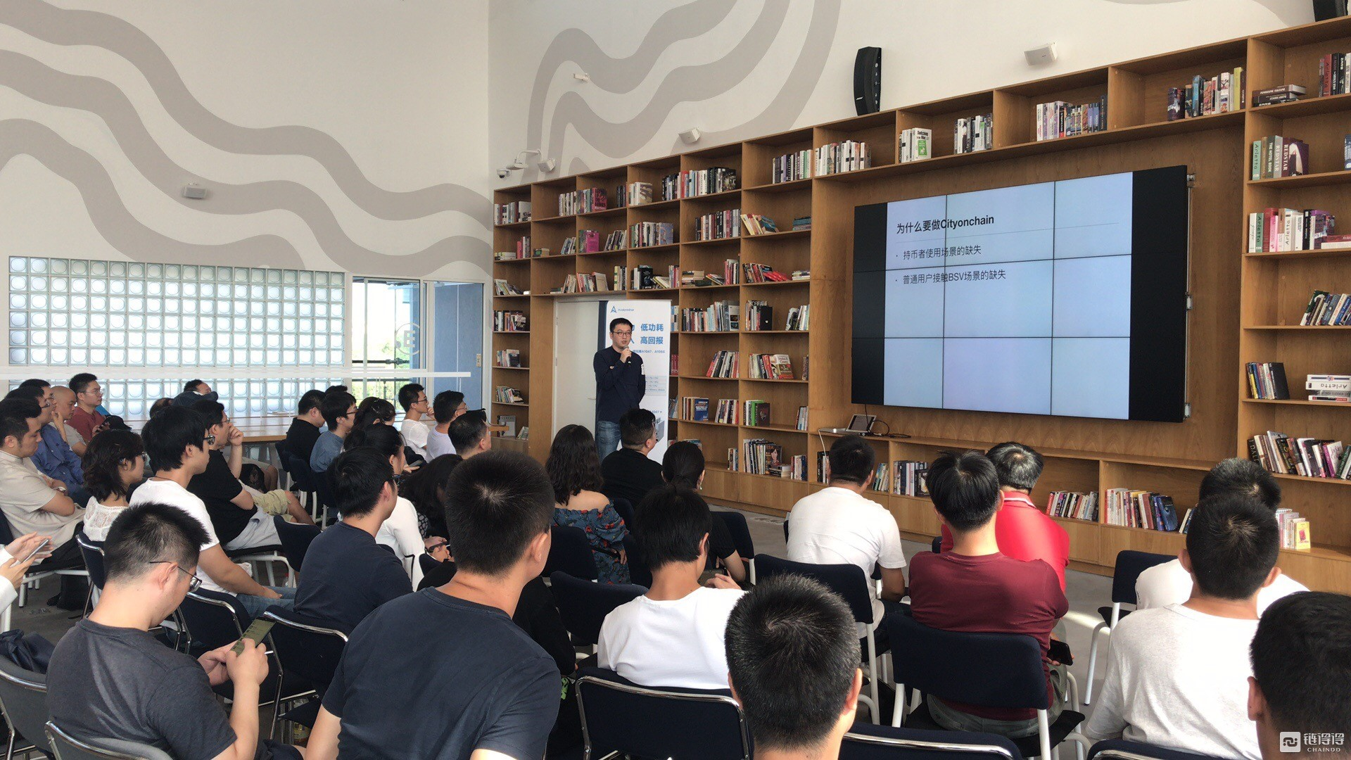 Cityonchain创始人Asine :打造你的梦想城市