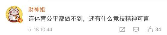"""""""复仇""""只需4个月,中国姑娘霸气拿回被""""偷""""走的冠军"""