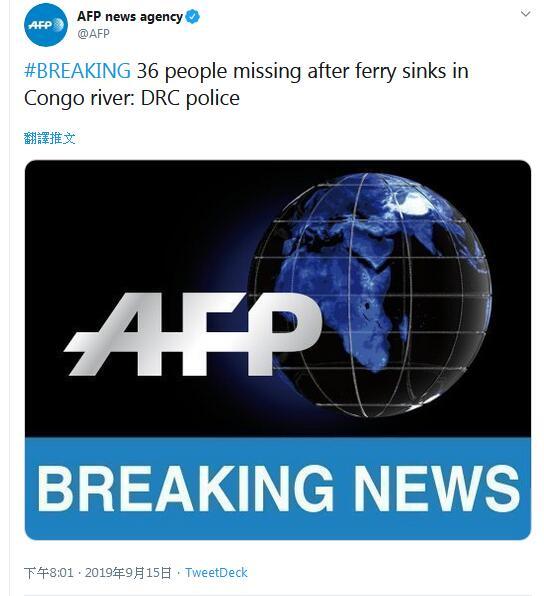 快讯!刚果(金)警方称一艘渡轮在刚果河沉没,36人失踪