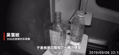 齐齐哈尔列车上一男子光膀子骚扰乘客,女乘警咔咔两下……