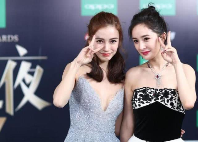 原创            杨幂杨颖的粉丝在微博上掀