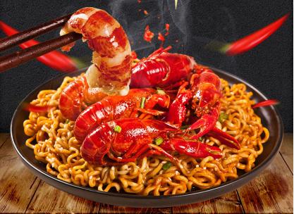 小龙虾拌面,麻糬Q米捞面……方便面圈正流行这些味