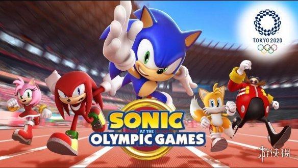 世嘉发布《索尼克在东京奥运会》麻雀虽小五脏俱全