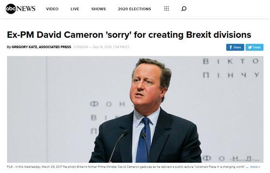 英国脱欧公投3年后,前首相卡梅伦为造成的分裂感到遗憾