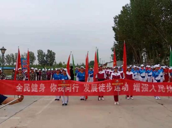 河北安新县安新镇大张庄文体中心徒步队授旗仪式隆重举行